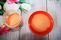 Кольоровий пісок для пісочної церемонії. Оранжевий пісок. 250 грам, фото 1