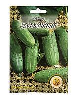 Семена огурца Засолочный 5 г