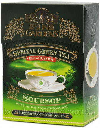Sun Gardens Soursop Саусеп чай зелений ароматизований великий лист