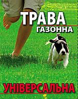 Трава газонная Универсальная 400 гр