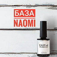 Основа для гель лака - Naomi Easy Off UV Base Coat, 6 мл.