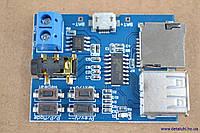 MP3 плеер, плата-модуль MP3, декодер USB, microSD с усилителем 3 Вт