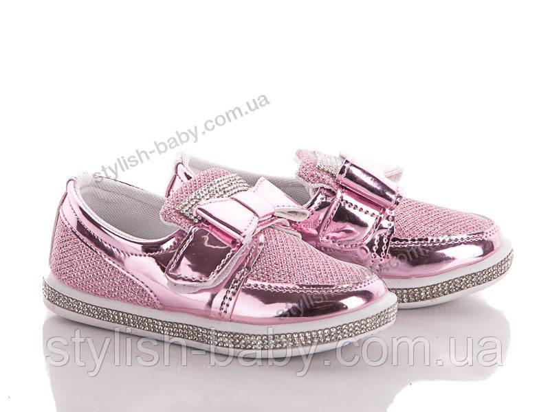 Детская обувь оптом в Одессе.  Детские модные кеды бренда ВВТ для девочек (рр. с 26 по 31)