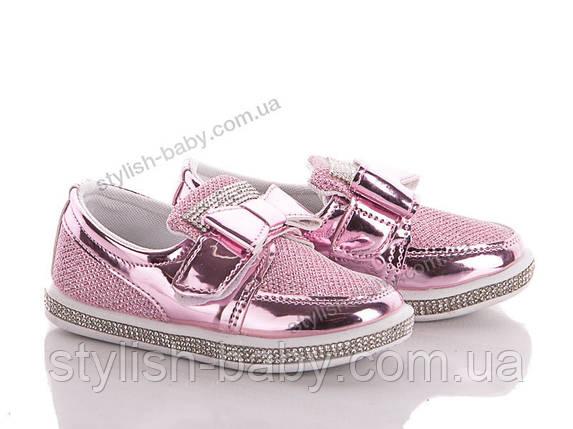 Детская обувь оптом в Одессе.  Детские модные кеды бренда ВВТ для девочек (рр. с 26 по 31), фото 2
