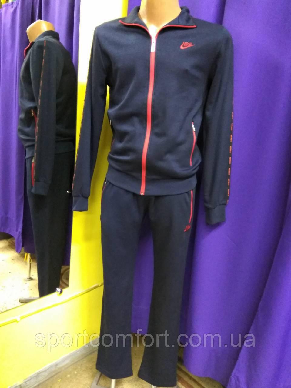 Мужской спортивный костюм  Nike синий с красн.