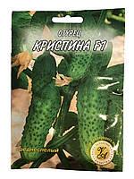 Семена огурца Криспина 5 г