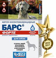 Капли от блох Барс Форте для взрослых собак 5-10 кг (фипронил+метопрен) 4 шт/уп