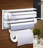 Диспенсер для трехслойной бумаги для обертывания пленкой, алюминиевой фольги и кухонного рулона