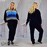 Велюровый спортивный костюм большого размера 50.52.54.56.58.60 , фото 2