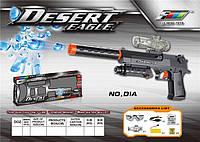 Детский пистолет на шариках орбиз D1A