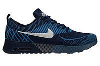 Мужские кроссовки Nike Air Max  Р. 40 41 42 43 44