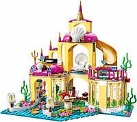Подводный замок Ариэль - конструктор для девочек BELA 10436