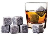 Камни для Виски Whiskey Stones  (9шт в упаковке)