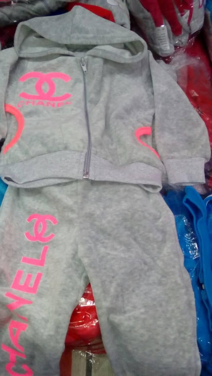 6311391e180c Детский тепленький костюмчик Шанель, цена 240 грн., купить в ...