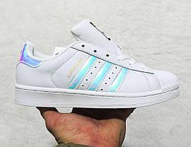 Кроссовки женские Adidas Superstar Holographic White топ реплика, фото 3