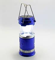 Фонарь кемпинговый светодиодный на солнечной батарее. С функцией power bank.