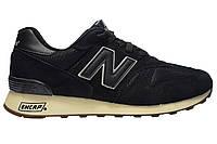 Мужские кроссовки New Balance 1300, Р. 41 42 43 44 45 46