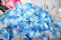 Искусственные лепестки роз. Синие/голубые лепестки роз. Шелковые лепестки.