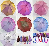 """Детский однотонный зонтик хамелеон оптом на 4-9 лет от фирмы """"Flagman"""""""