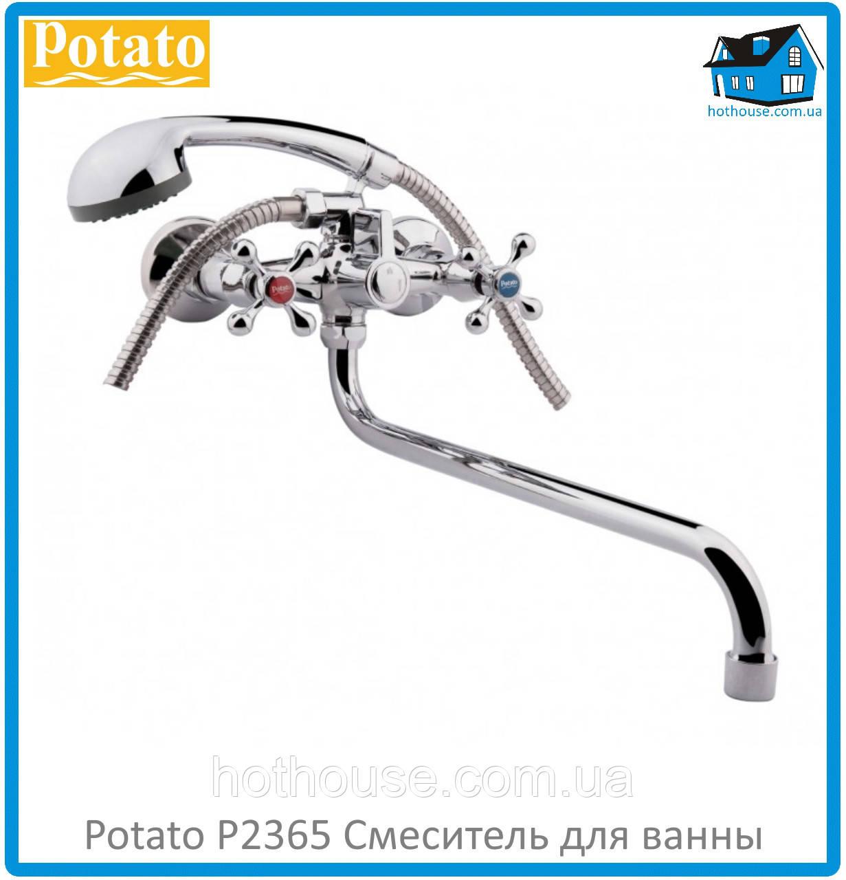Смеситель для ванны Potato P2365
