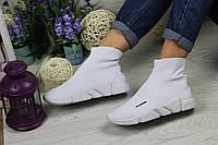 Женские Кроссовки  Balenciaga белые, фото 1