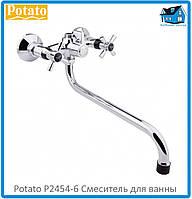 Смеситель для ванны Potato P2454-6