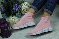 Женские Кроссовки  Balenciaga розовые