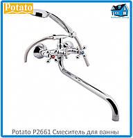 Смеситель для ванны Potato P2661