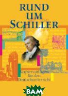Guido Konig Rund um Schiller