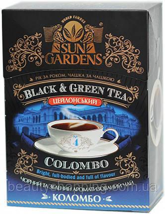 Sun Gardens Colombo чай черный и зеленый ароматизированный рассыпной