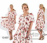 Платье от ТМ Фабрика моды норма недорого в Украине  р. 42-46, фото 2
