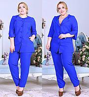 Женский костюм пиджак и брюки большого размера