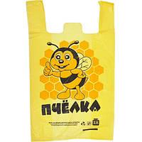 Пакет полиэтиленовый майка Пчелка