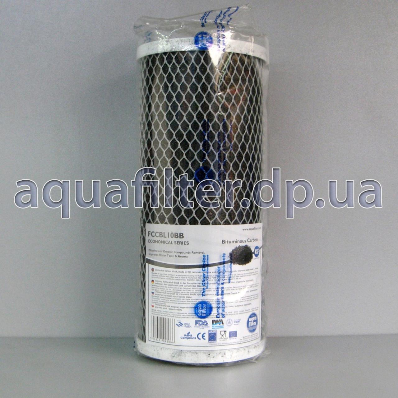 Картридж из активированного прессованного угля Aquafilter FCCBL10BB