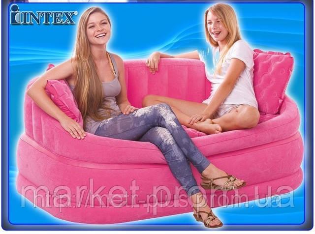 Надувной диван Интекс 68573 ( Intex 68573)