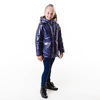 """Детская куртка демисезонная для девочки """"Киса"""" (синий)"""