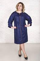 Модное платье большого размера Леди темно-синий (58-64) , фото 1