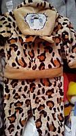 Детский махровый костюмчик Леопард