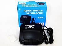 Обогреватель салона Aeroterma si Ventilator (теплый и холодный воздух) 12В 150Вт.
