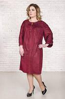 Модное платье большого размера Леди морская волна (58-64) , фото 1