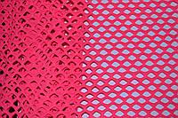 Стрейч-сетка крупная ярко-розовый USA