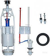 Арматура для наполнения и слива SoloPlast Абк-05 подвод снизу