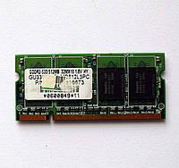 295 Память SO-DIMM 512 MB DDR2-667 PC2-5300 Hynix для ноутбуков