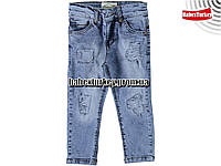 Детские брюки, джинсы для мальчика 9,10,11,12 лет