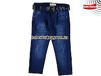 Детские брюки, джинсы для мальчика 1,2,3,4 года