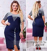 d9787f66f01 Женская одежда от производителя оптом в Украине. Сравнить цены ...