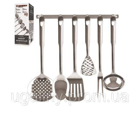 Набор приборов для кухни 7пр/наб Sunlight Код: 653649938 - У Галины в Днепре