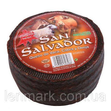 Сыр Сан-Сальвадор из козьего и овечьего молока San Salvador Semicurado Queso de Vaca, Cabra y Oveja