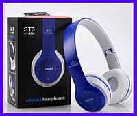 Наушники беспроводные Bluetooth ST3 бело-синие