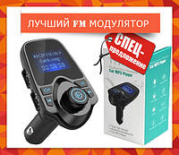 FM Модулятор 6в1-Bluetooth, HandFree/MP3/micrSD/AUX/USB
